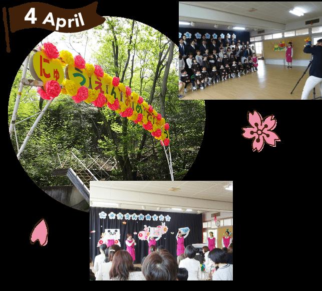 4月April