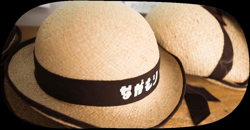 ながもり幼稚園帽子