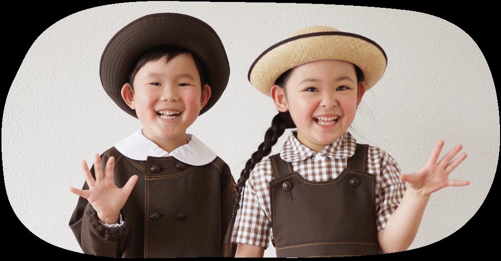 ながもり幼稚園通園服装
