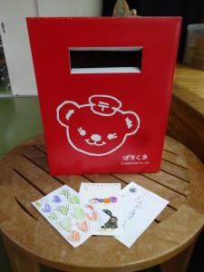 日常/郵便局へ(第二)