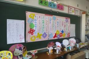 行事/岩小学校へ行ってきました!(第二)